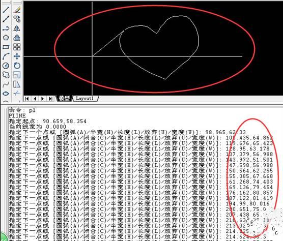 CAD坐标教程之怎么将坐标串数据简单快捷的在CAD自动连线
