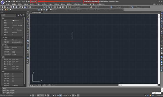 CAD作图界面教程之怎么把CAD设置为传统模式