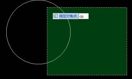CAD图形框选技巧