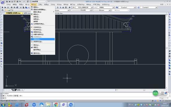 CAD点样式设置教程之浩辰CAD点样式设置(一)