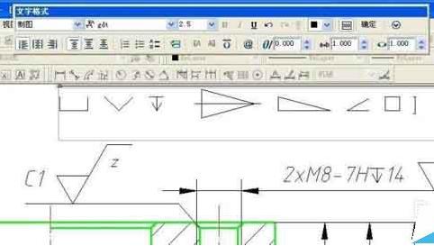 如何输入CAD尺寸标注沉孔深度锥度斜度符号
