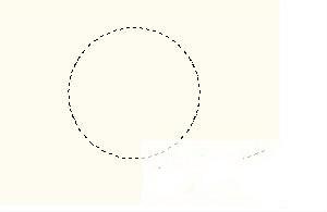 CAD教程之浩辰CAD创建面域(二)