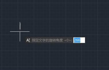CAD钢筋符号的输入方法