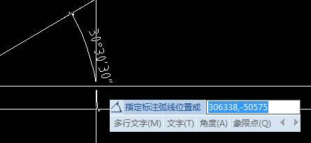 CAD角度中度分秒的输入