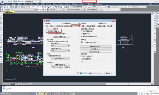 CAD教程之无法双击编辑图形的详细解决方法