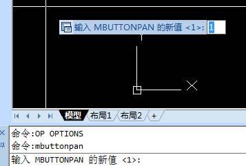 CAD缩放无效的解决方法