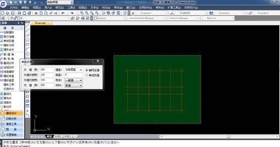 CAD平面图墙体平面图画法