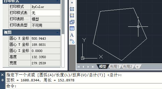 CAD计算面积之运用浩辰CAD确定一定面积区域的说明