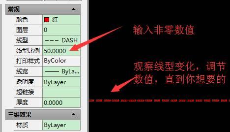 CAD线型显示解决方法