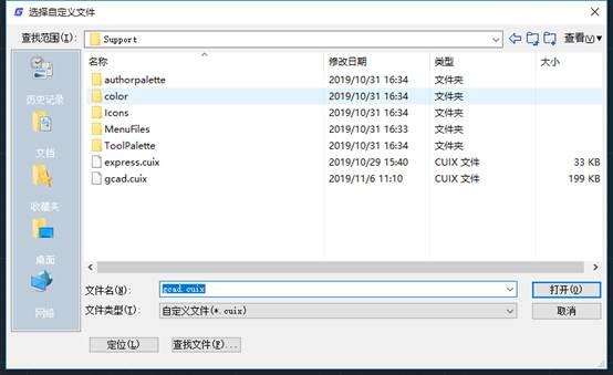 CAD特性匹配命令失效了怎么恢复