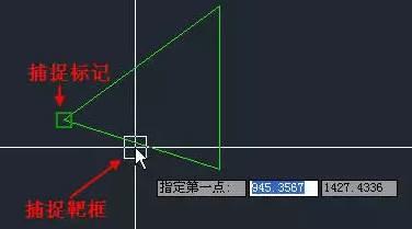 CAD对象捕捉功能的设置