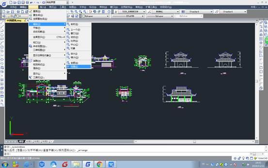 CAD教程之浩辰CAD如何快速显示并居中图形