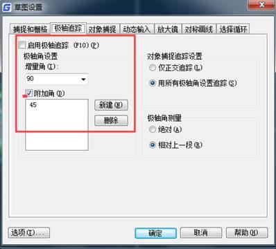 CAD坐标系与十字光标的关系