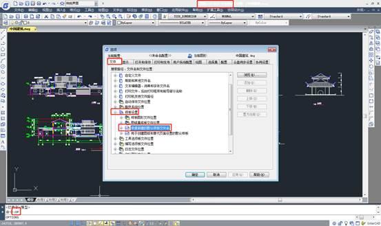 CAD样板文件教程之浩辰CAD如何创建和保存样板图形