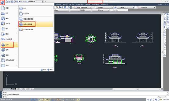 CAD打印教程之浩辰CAD如何删除不必要、多余不用的打印机