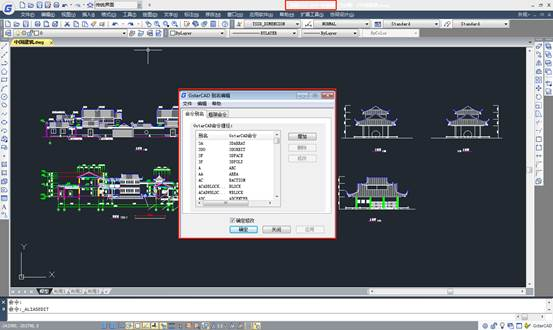 CAD命令快捷键教程之提高CAD设计的重要策略