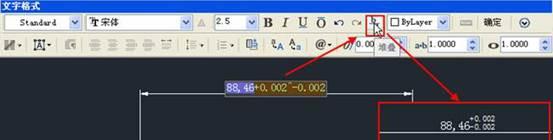 CAD标注文字的技巧