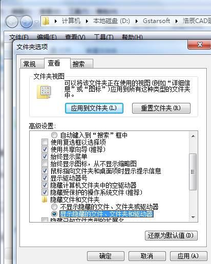 CAD删除许可证文件的过程