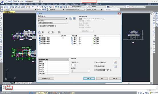 CAD批量打印教程之浩辰CAD的发布是最简单的批量打印