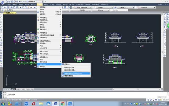 CAD命令快捷键教程之如何查询浩辰CAD中某个命令的快捷键