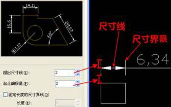 CAD中如何设置标注样式?CAD标注样式快捷键