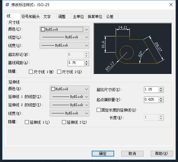 如何利用CAD线性标注标注直径符号