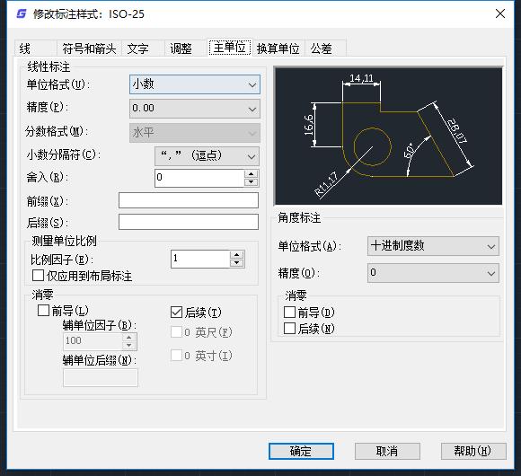 CAD图形复制后出现问题如何解决