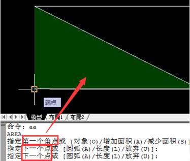 CAD计算面积的操作过程