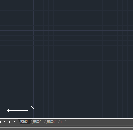 CAD相对直角坐标如何使用