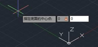 CAD三维建模实例
