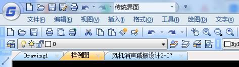 CAD文件启动的设置
