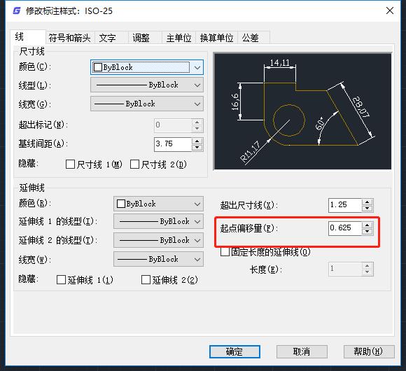 CAD引线标注怎么改短