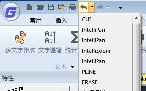 CAD快速访问工具栏怎么设置和访问