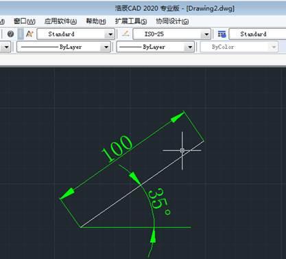CAD输入坐标具体操作实例