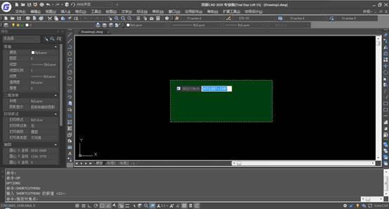 CAD鼠标按键功能介绍