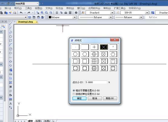 CAD定数等分如何定数等分画图
