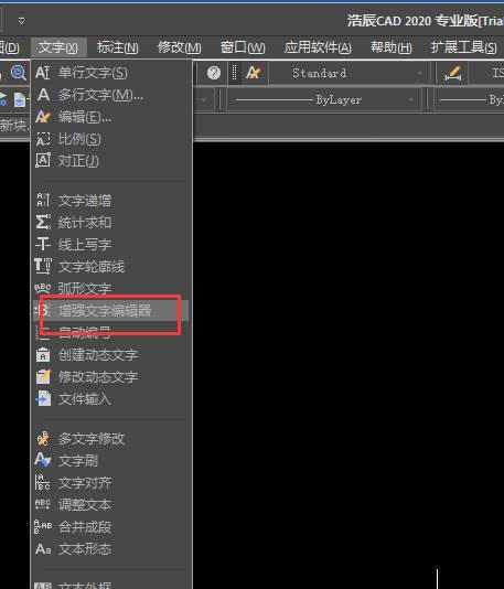 CAD文字上下标输入方法