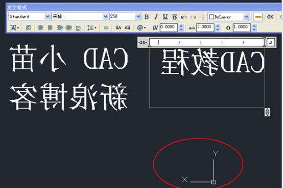 CAD输入文字为什么是竖排的?