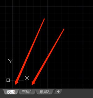 CAD模型空间和布局空间的区别