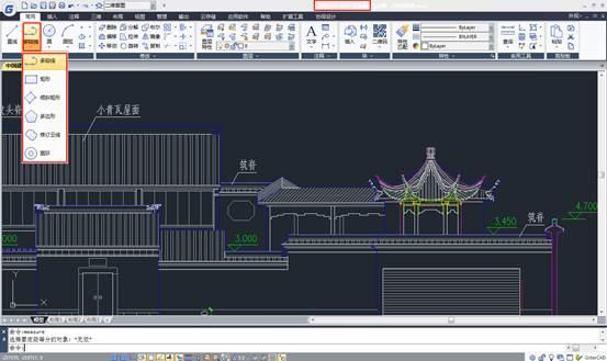CAD命令教程之伊人久久大香线蕉AvAPP下载CAD既能画直线又能画圆弧的命令