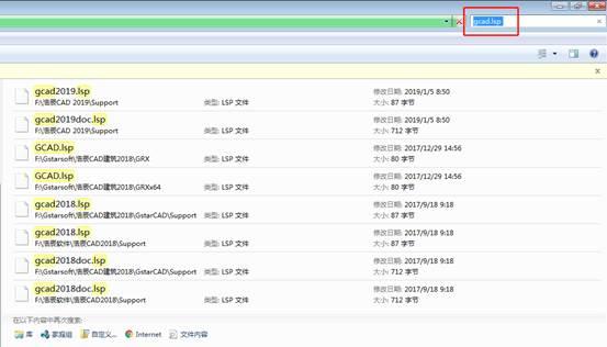 CAD命令教程之伊人久久大香线蕉AvAPP下载CAD中炸开命令使用