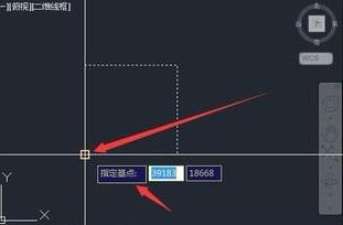 CAD旋转图形-按角度旋转
