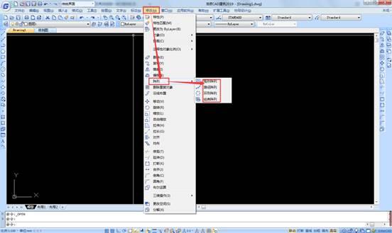 CAD阵列对话框的调出