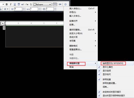 CAD多行文字编辑器的意义