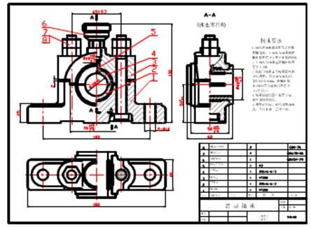 CAD绘制装配图-滑动轴承介绍
