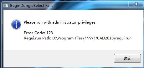 CAD图打不开要如何解决?