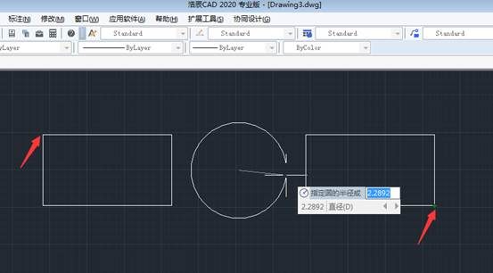 CAD捕捉快捷键是什么?怎么用?