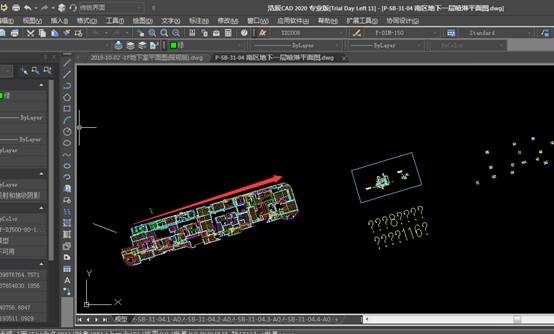 CAD旋转坐标系如何旋转