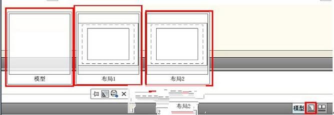 CAD状态栏介绍:相关使用技巧