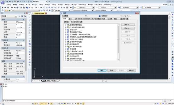 还原CAD系统变量设置